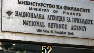 Промените в данъчния кодекс спестяват 1.1 млн. лв. на българския бизнес според НАП