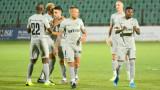 Само три загуби за Лудогорец срещу съперници от Балканите в европейските турнири