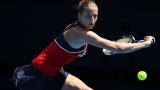 Плишкова победи Вожнячки във финала на двете Каролини