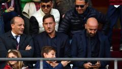 Франческо Тоти: Не трябва да подценяваме Порто