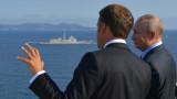 Путин пред Макрон: Русия не иска протести като на жълтите жилетки