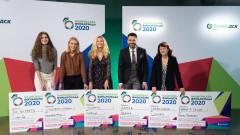 """Отборите The Experts и """"Стамболийски"""" са големите победители в """"Национална финансиада"""" 2020"""