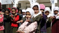 Донорската конференция за Йемен събра по-малко от половината средства за Йемен