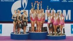 Гимнастичките ни грабнаха злато в Москва