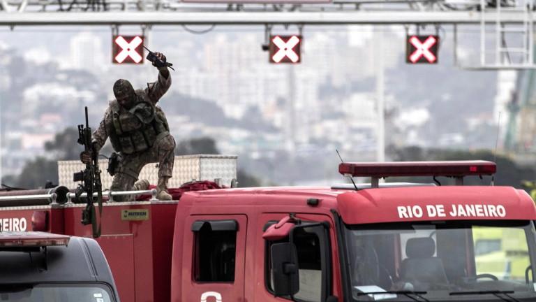 Военната полиция в Бразилия обяви, че са