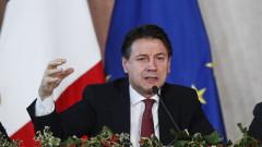 Италия с амбициозен план за 2020 година