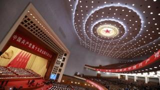 Върхушката на Китайската комунистическа партия провежда ключов закрит пленум