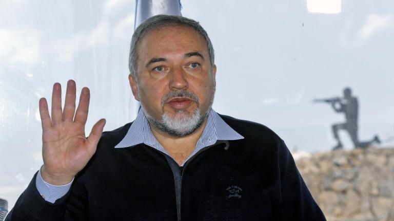 Министърът на отбраната на Израел Авигдор Либерман обяви днес, че