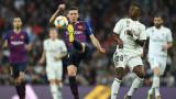До момента Барселона привлече двама футболисти с плащане на откупна клауза