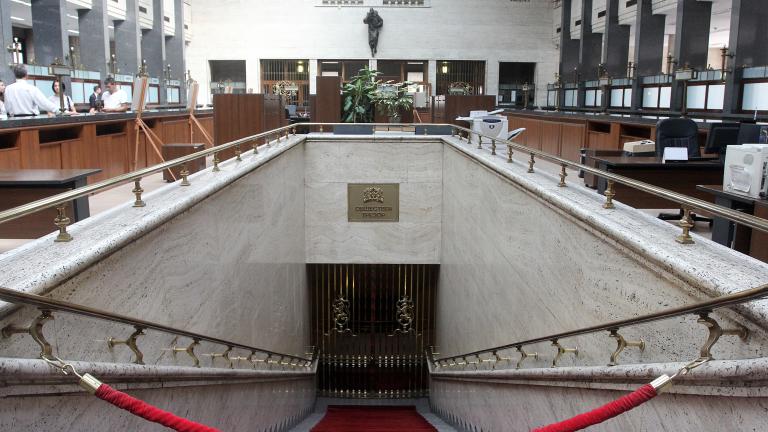 Управителният съвет на БНБ прие Наредба №20 за издаване на