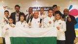 Първи медал за България от световното по таекуондо в Египет