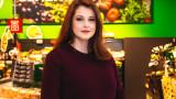 """Нов директор """"Човешки ресурси"""" на Kaufland България"""