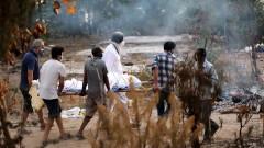 Индия с нов рекорд за починали от COVID-19 в рамките на 24 часа