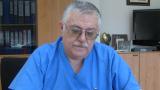 Спешно назначават проф. Пилософ за шеф на Фонд за лечение на деца