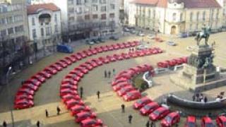 М-тел раздаде 101 фолсквагена пред Народното събрание