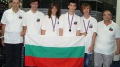 Наши ученици по математиха и информатика спечелиха куп медали в чужбина