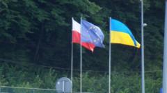 Полша засили проверките по границата с Украйна