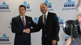 ОББ намери купувач на най-големия портфейл лоши кредити, продаван някога в България