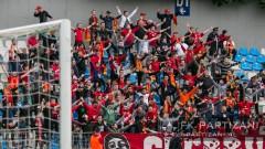 Партизани все пак ще се радва на фенска подкрепа в Бурагс
