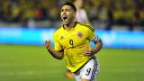Радамел Фалкао: Всеки ден се подготвям психически за Световното първенство