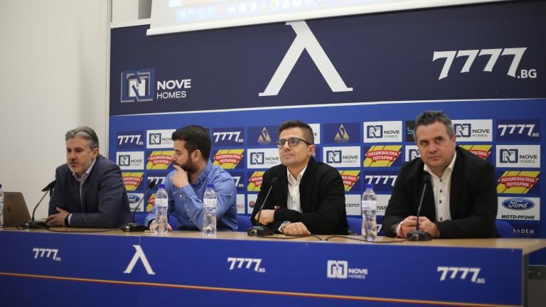 ТВ продуцентите Иван и Андрей прекратиха делото си срещу Левски