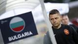 Александър Димитров не може да разчита на 13 футболисти за важния мач с Естония