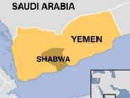 6 камиона с експлозиви изчезнали в Йемен