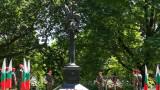 Стара Загора се преклони пред Ботев и падналите за национално освобождение