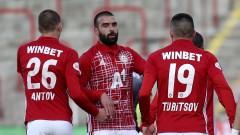 Куп чужденци се разминали с ЦСКА