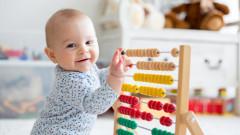 Математика за наскоро родили