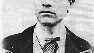 170 години от рождението на Васил Левски