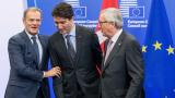 """Няма връзка между CETA и """"Брекзит"""", обяви Юнкер"""