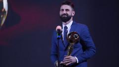 Димитър Илиев е футболист №1 на България за втори пореден път