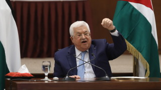 Абас обвинява Израел в етническо прочистване