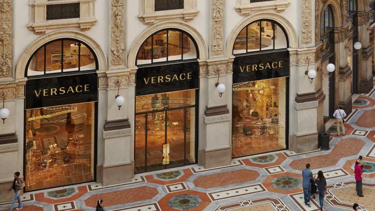 Модна къща Versace не получи оферти от италиански инвеститори, преди