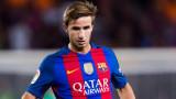 Халф напусна Барселона
