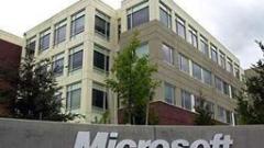 Microsoft с предложение, което трудно се отказва