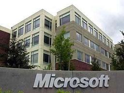 Майкрософт пуска безплатно антивирусна програма на български език