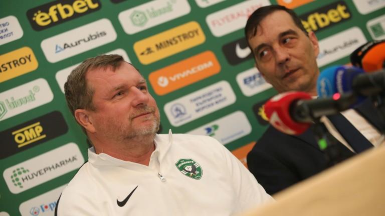 Павел Върба: Ще играем сериозно срещу Левски