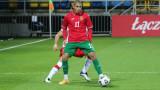 Жалко! Храбра България се бори, но не победи Полша, Здравко Димитров с фамозен гол