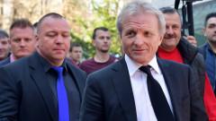 Започна среща между Гриша Ганчев и фенове на ЦСКА