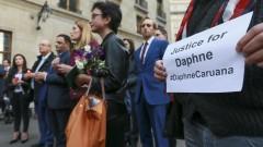 10 хил. в Малта излязоха на протест след убийството на журналистката