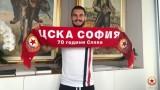 Кристиян Малинов остава в ЦСКА до 2022 година