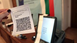 Авторско право може да спре проверката на машините за гласуване
