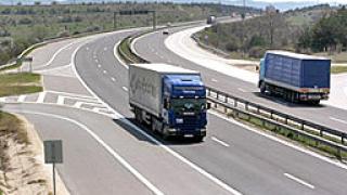 """Отчуждават 12 имота за изграждането на автомагистрала """"Марица"""""""