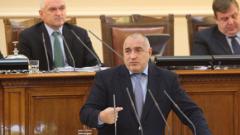Борисов предложи Румяна Бъчварова за нов вътрешен министър