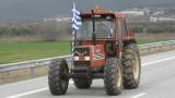 Бъчварова се надява да не се стигне до напрежение на границата с Гърция