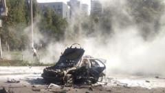Взривиха полковник от украинските спецслужби в центъра на Киев