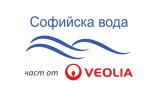 """""""Софийска вода"""" спира временно отчитането на водомерите по домовете"""