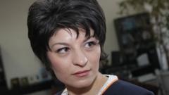 Започва парламентарното разследване на КТБ
